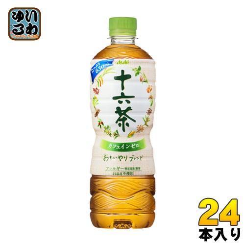 アサヒ 十六茶 630ml ペットボトル 24本入