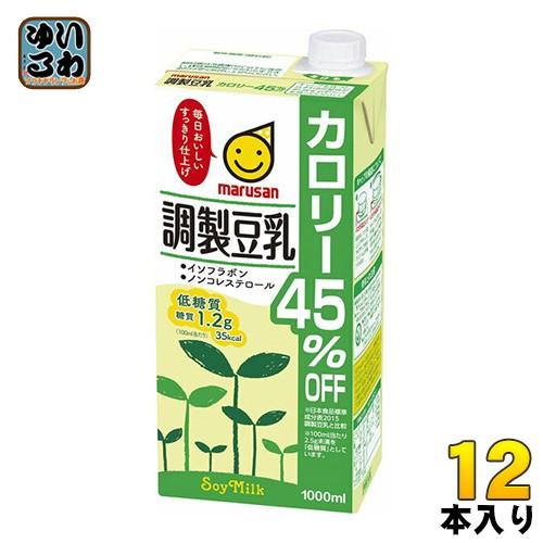 マルサン 調整豆乳 カロリー45%オフ 1000ml紙パ...