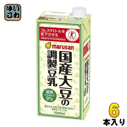 マルサン 国産大豆の調整豆乳 1000ml紙パック 6本...