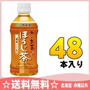伊藤園 お〜いお茶 絶品ほうじ茶 350mlペット 24...