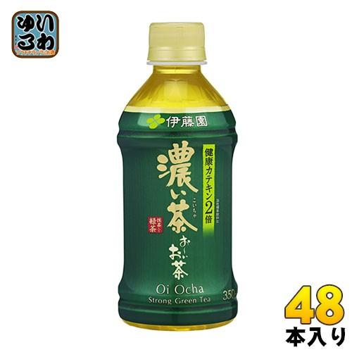 伊藤園 お〜いお茶 濃い茶 350ml ペットボトル 24...