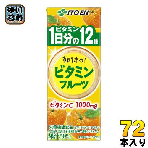 伊藤園 1日分のビタミン12種 ビタミンフルーツ 20...