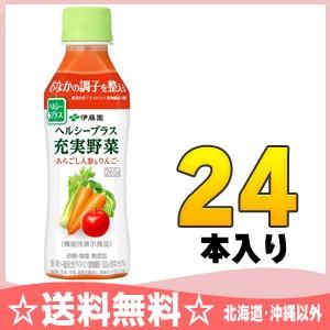 伊藤園 ヘルシープラス充実野菜 あらごし人参&り...