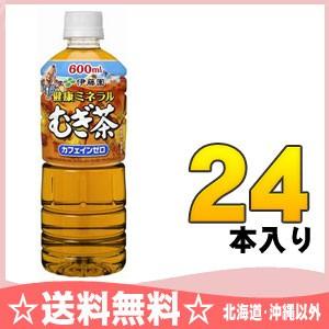 伊藤園 健康ミネラルむぎ茶 600mlペットボトル 24...