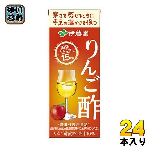 伊藤園 りんご酢 200ml紙パック 24本入