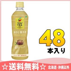 伊藤園 TEAS'TEA ティーズティー ニュー オーセン...