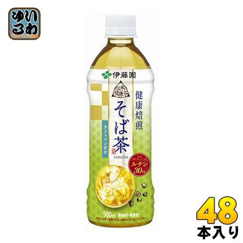 伊藤園 伝承の健康茶 そば茶(VD用) 500ml ペット...