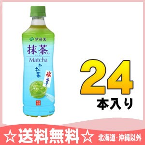 伊藤園 氷水出し 抹茶入り お〜いお茶 525mlペッ...