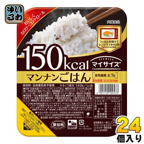大塚食品 マイサイズ マンナンごはん 1食分 24個...