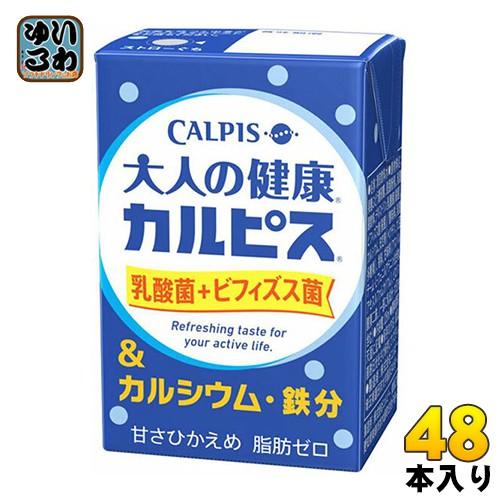 エルビー 大人の健康・カルピス 乳酸菌+ビフィズ...