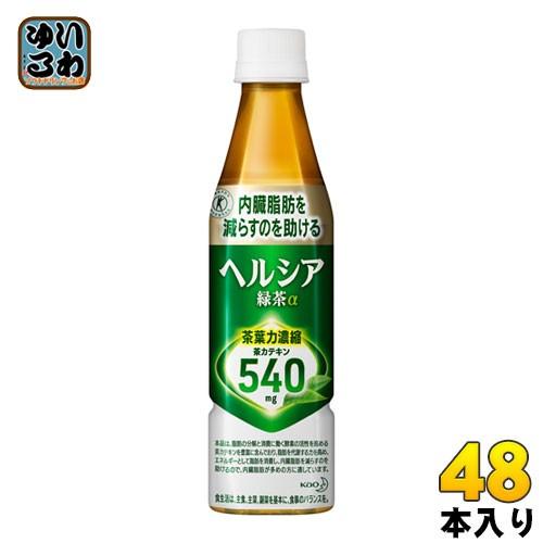 スマプレ会員 送料無料 花王 ヘルシア緑茶 350ml ...