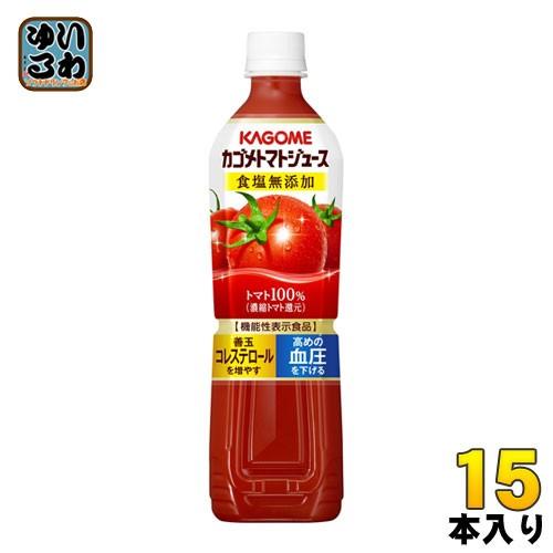 カゴメ トマトジュース 食塩無添加 720ml ペット...