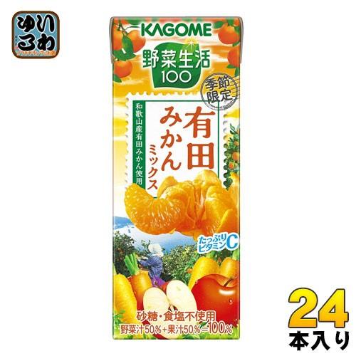 カゴメ 野菜生活100 有田みかんミックス 195ml 紙...