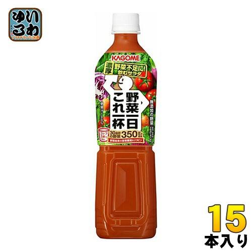 カゴメ 野菜一日これ一杯 720ml ペットボトル 15...