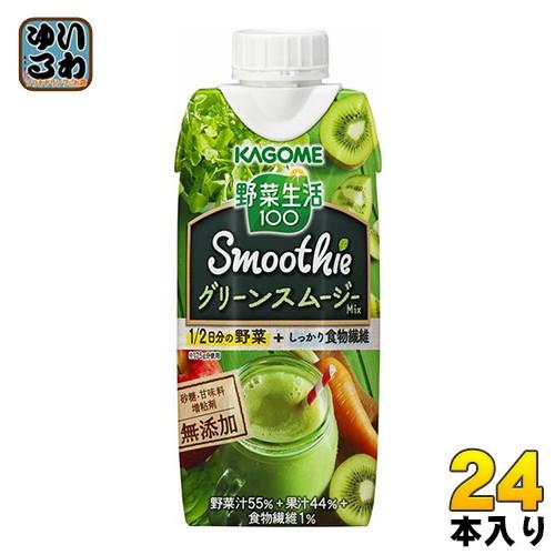 カゴメ 野菜生活100 スムージー グリーンmix 330m...