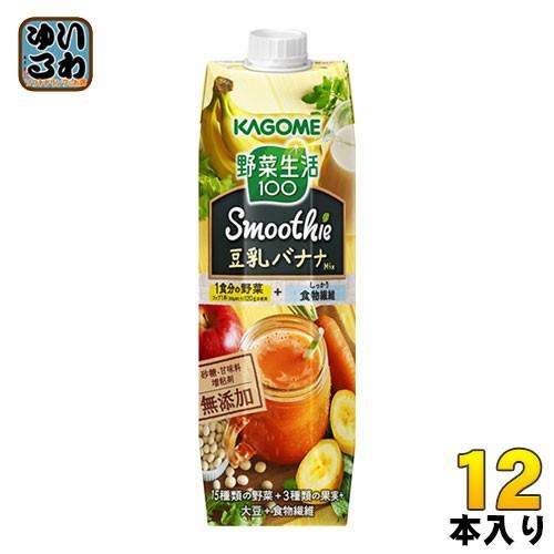 カゴメ 野菜生活100 スムージー 豆乳バナナミック...
