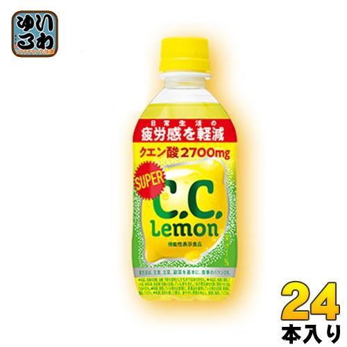 サントリー スーパーC.C.レモン 350ml ペットボトル 24本入