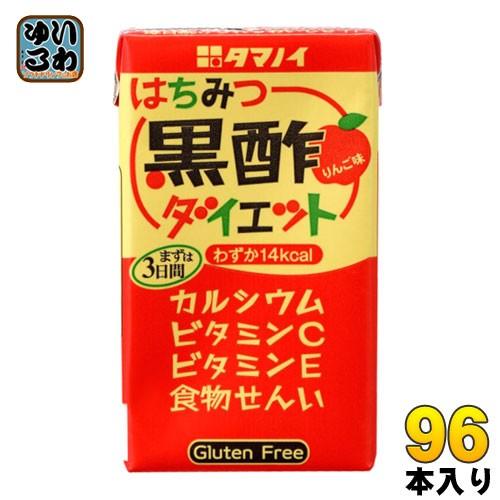 タマノイ はちみつ黒酢ダイエット 125ml 紙パック...