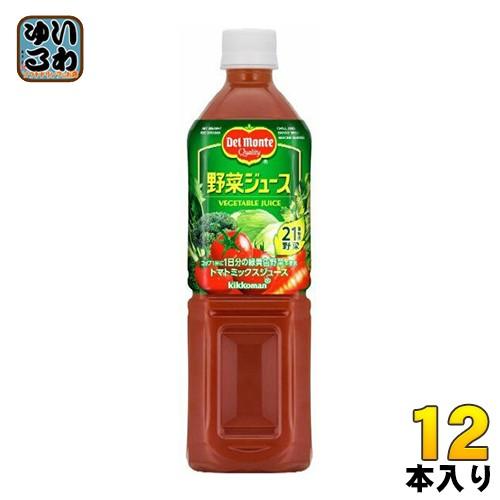 デルモンテ 野菜ジュース 900gペットボトル 12本...
