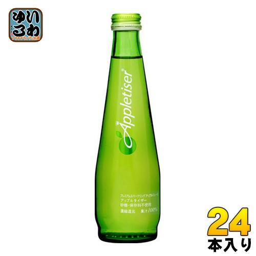 アップルタイザー 275ml瓶 24本入