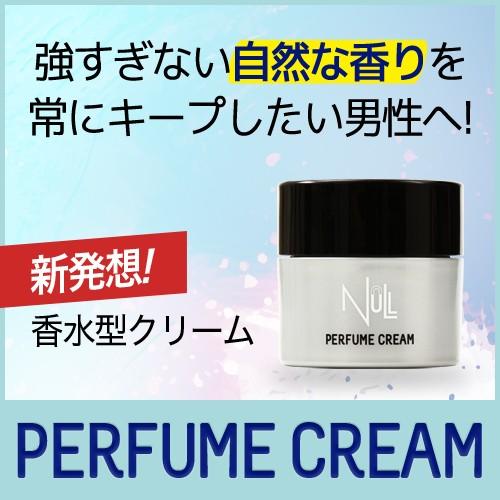 NULL 練り香水 香水 パヒュームクリーム  メンズ ...