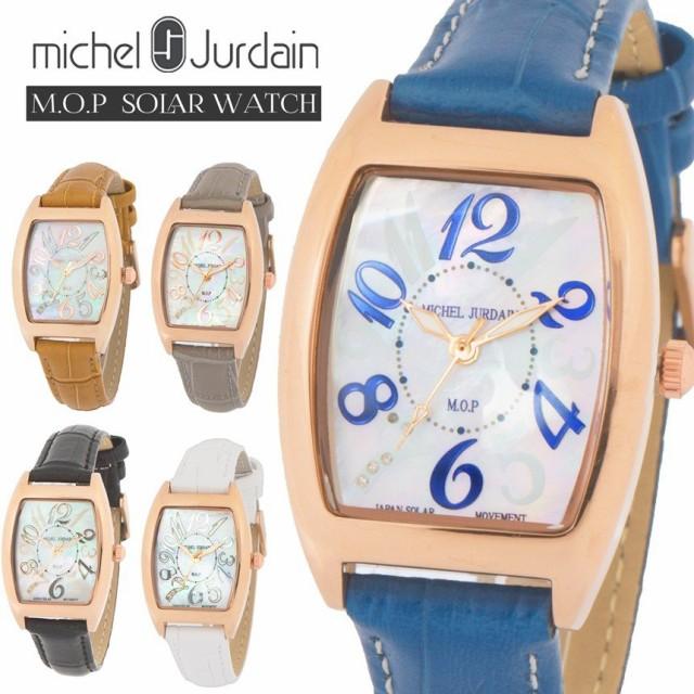 ミッシェル・ジョルダン MICHEL JURDAIN トノー型ダイヤモンド SL-2100 レディース 時計 腕時計 ソーラー