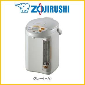 象印 CD-PB50-HA(グレー)マイコン沸とう電動給...