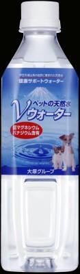 ア-スバイオケミカル ペットの天然水 Vウォ-タ- 5...
