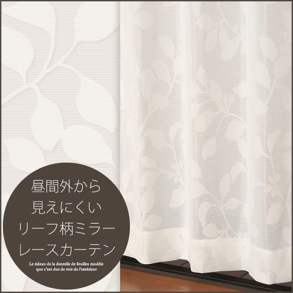 【直送便】【送料無料】山田リビング 4217 RLフィ...