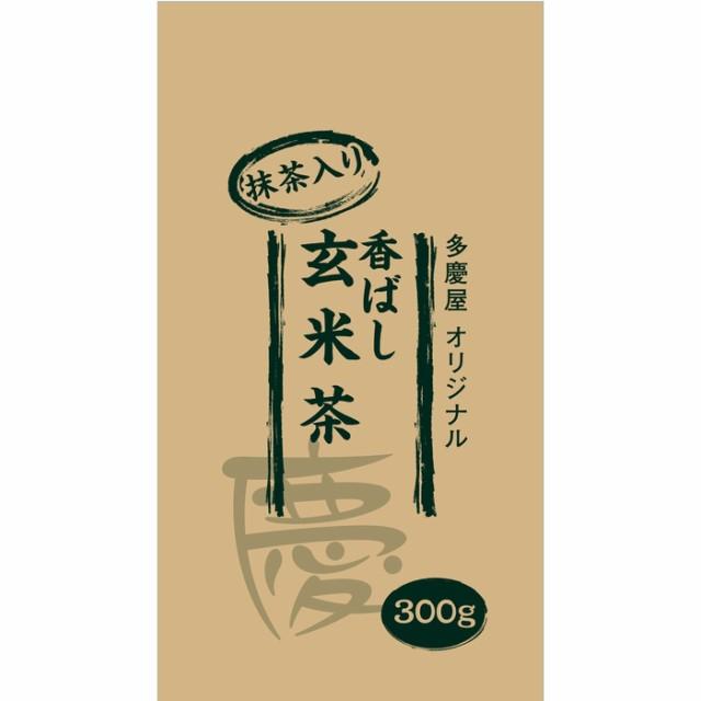 多慶屋オリジナル日本茶 香ばし玄米茶 300g