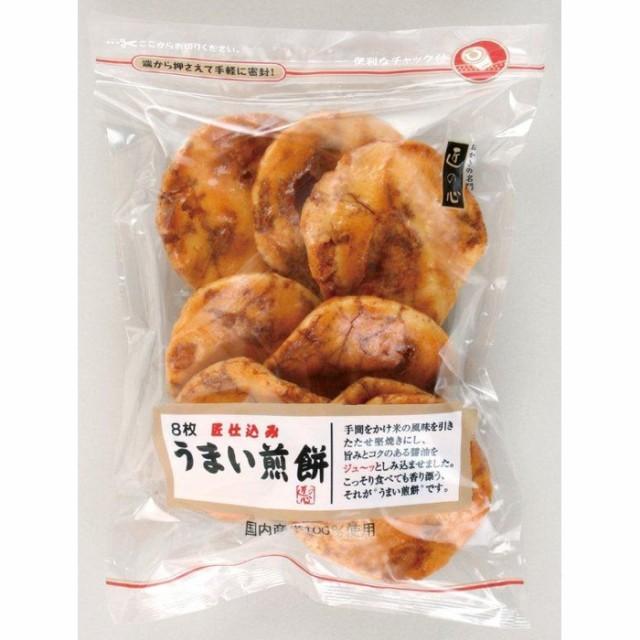 ■丸彦製菓 うまい煎餅 8枚入り