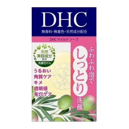 DHCマイルドソープ(SS)【その他洗顔料】