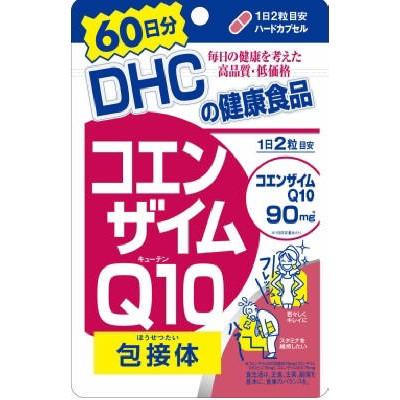【レターパックプラス発送】ディーエイチシー DHC...