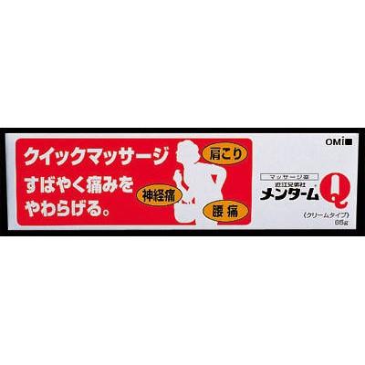 近江兄弟社 近江兄弟社メンタームQ軟膏 【外用鎮...