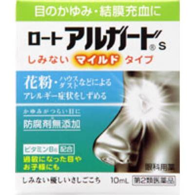 ロート製薬 ロートアルガードs 10ml 【アレルギー...