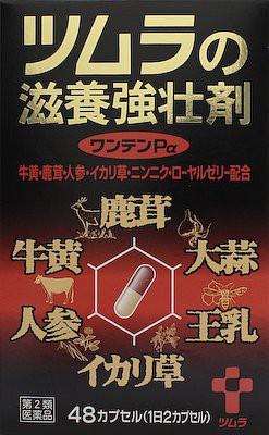 ワンテンPα 48カプセル【第2類医薬品】