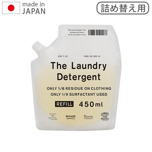 THE 洗濯洗剤 リフィル [450ml] 環境洗剤 エコ洗...
