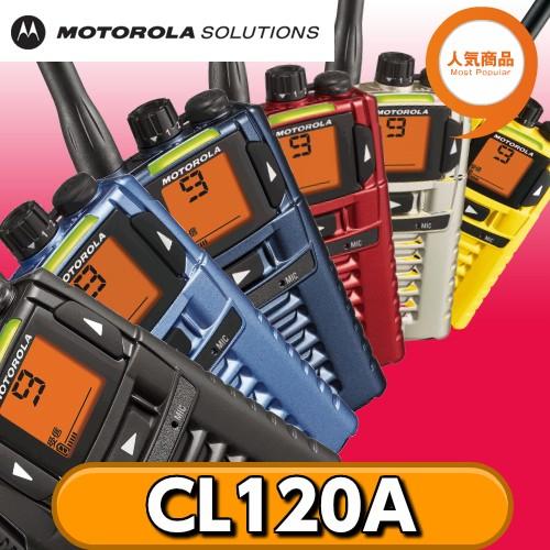 モトローラ CL120A 特定小電力トランシーバー MOT...
