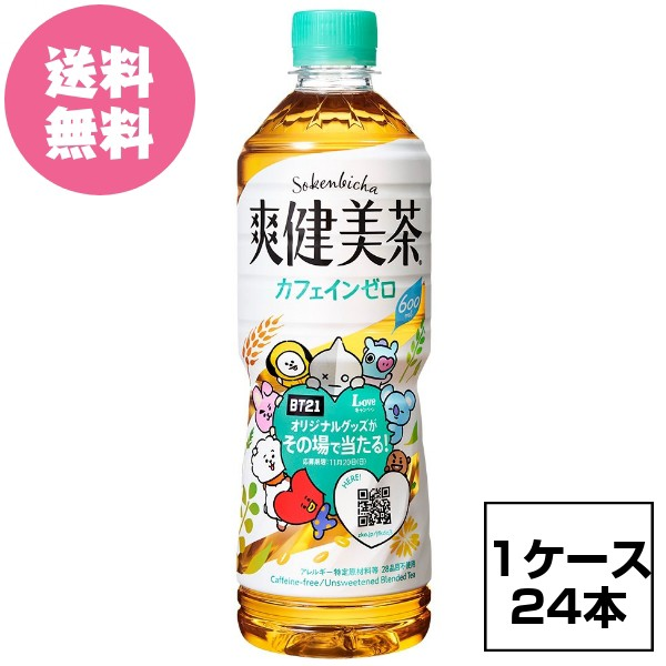 【全国送料無料】1ケース24本 爽健美茶 600mlPET ...