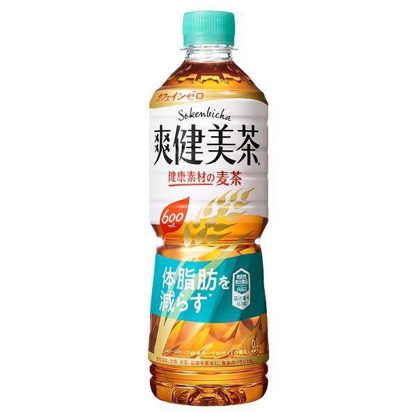 【全国送料無料】爽健美茶 健康素材の麦茶 600mlP...