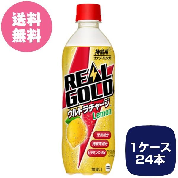 【全国送料無料】【1ケース24本】リアルゴールド ...