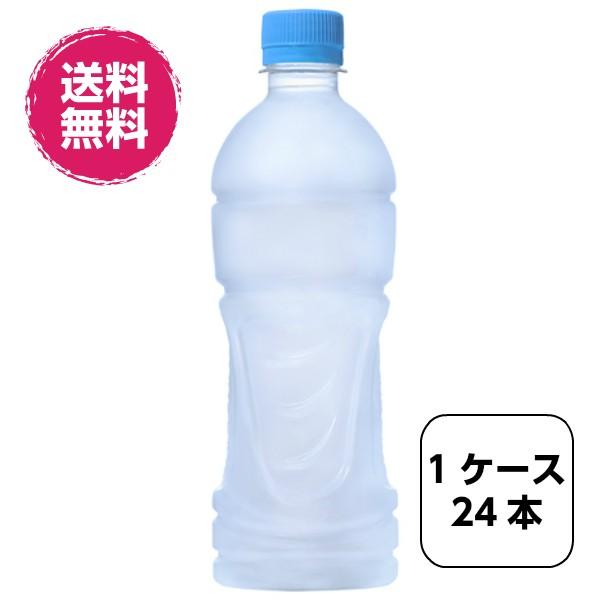 【全国送料無料】1ケース24本 アクエリアス ラベ...