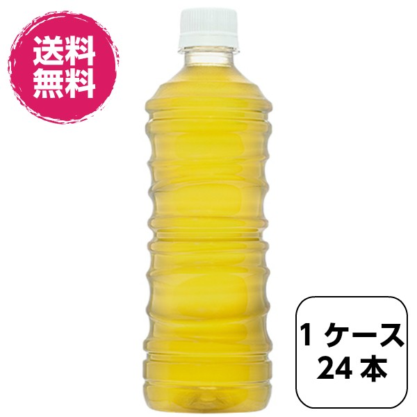 【全国送料無料】1ケース24本 綾鷹 ラベルレス 52...