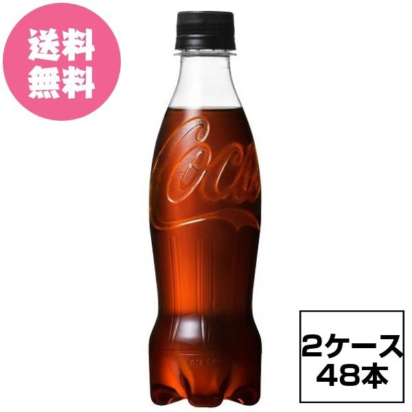 【全国送料無料】2ケース48本 コカ・コーラ ゼロ...