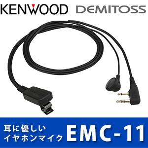 ケンウッド EMC-11 イヤホン付きクリップマイクロ...