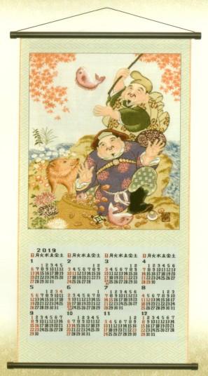 高級 ゴブラン織り暦 カレンダー 特Lサイズ 招福...