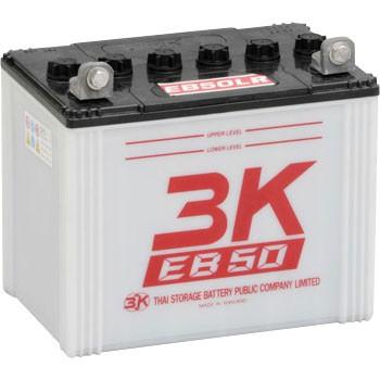 3K スリーキング EB50(T/LR/LL) EBディープサイ...