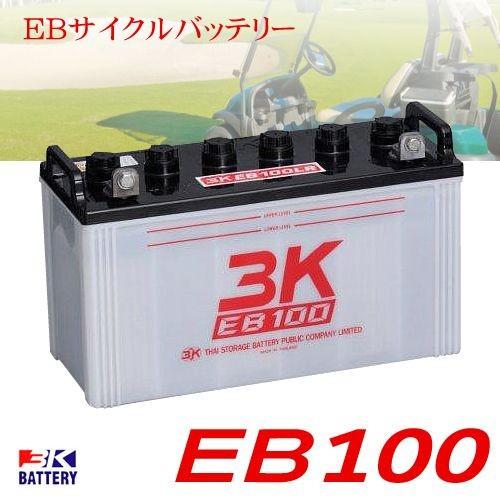 3K スリーキング EB100(T/LR/LL) EBディープサイ...
