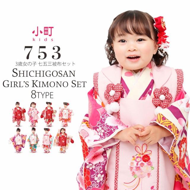 2018年 新作「小町kids」ブランド 被布コート セ...