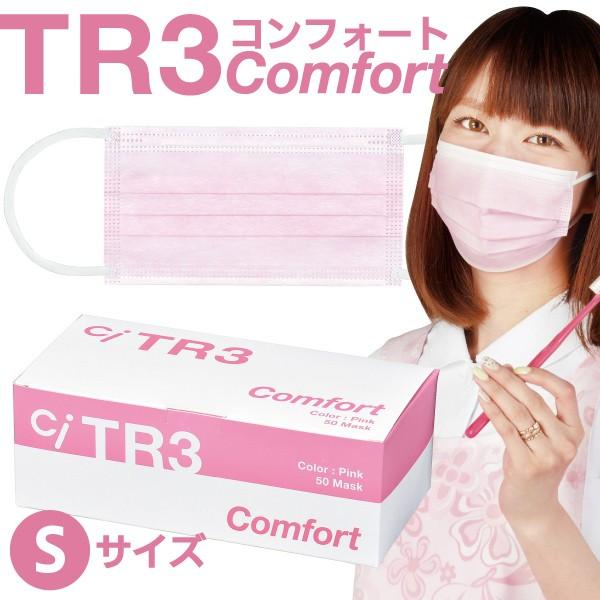 TR3コンフォートマスク(ピンク) Sサイズ【94×160...